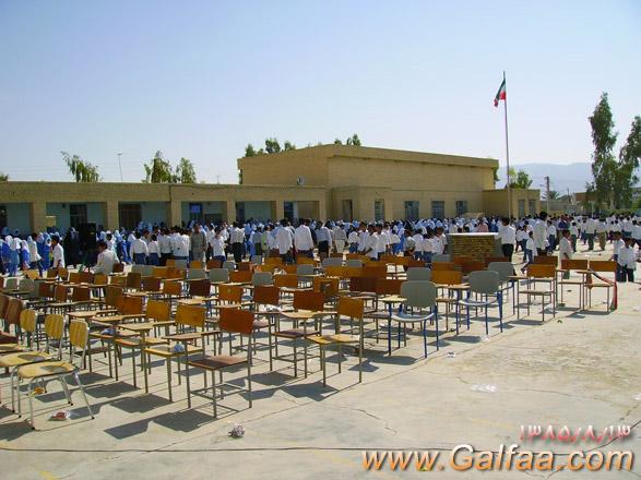 [عکس: kazemi-guidanceschool.jpg]